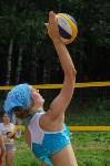 Турнир по пляжному волейболу, Фото: 116