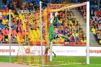 «Арсенал» Тула - «СКА-Энергия» Хабаровск - 1:0, Фото: 43