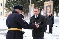 205 годовщина Внутренних войск МВД России, 25.03.2016, Фото: 18