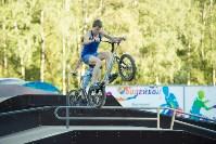 В Туле открылся первый профессиональный скейтпарк, Фото: 31