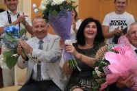 День семьи, любви и верности во Дворце бракосочетания. 8 июля 2015, Фото: 19