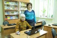 Второй центр обучения пенсионеров компьютерной грамотности. 21.05.2015, Фото: 1