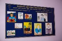 В Туле прошёл конкурс детских рисунков «Мои родители работают в прокуратуре», Фото: 45