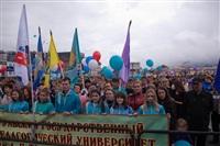 Тульских первокурсников посвятили в студенты, Фото: 96