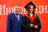 Вручение дипломов магистрам ТулГУ, Фото: 57