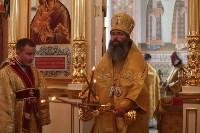 Освящение храма Дмитрия Донского в кремле, Фото: 19