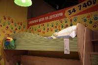 Выбираем мебель для ребенка, Фото: 5