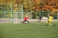 1/8 финала Кубка «Слободы» по мини-футболу 2014, Фото: 54