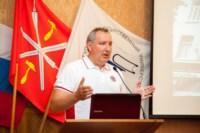 Встреча Дмитрия Рогозина со студентами ТулГУ, Фото: 2