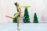 Кубок общества «Авангард» по художественной гимнастики, Фото: 75