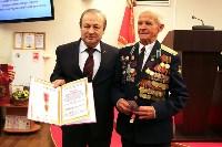 В Туле отметили 60-летие создания «Российского союза ветеранов», Фото: 20