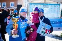 Лыжня России-2020, Фото: 11