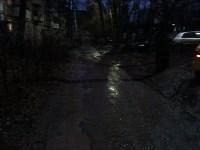 а это наша *дорога к дому*, Фото: 4