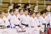 Кубок Тульской области по восточному боевому единоборству (сётокан)., Фото: 4