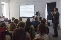 Лекция Алексея Новикова, Фото: 3