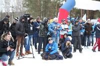 I-й чемпионат мира по спортивному ориентированию на лыжах среди студентов., Фото: 110