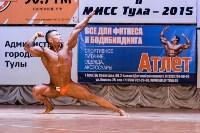 Чемпионат по бодибилдингу и бодифитнесу «Мистер и Мисс Тула - 2015», Фото: 69