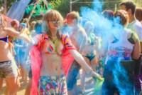 Туляки устроили битву на красках, Фото: 52