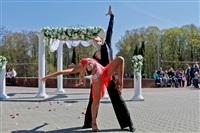 Необычная свадьба с агентством «Свадебный Эксперт», Фото: 32