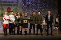 Всероссийский конкурс народного танца «Тулица». 26 января 2014, Фото: 28