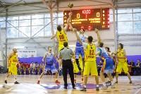 Баскетбол. 30.06.2015 БК Арсенал - сб.Армении, Фото: 28