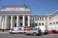 Сотрудники МЧС встретили беженцев на Московском вокзале 28 июля 2014 год, Фото: 3