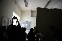 Выставка Из/ВНЕ, Фото: 63