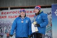 В Туле состоялась традиционная лыжная гонка , Фото: 61
