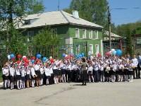 Центру образования №45 присвоено имя Героя Советского Союза Николая Прибылова, Фото: 13