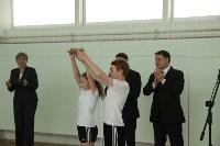 Открытие волейбольного зала в Туле на улице Жуковского, Фото: 18