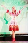 Краса России Тула 2016, Фото: 123