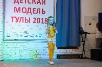 Лучшая модель Тулы - 2018, Фото: 89