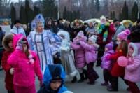 Битва Дедов Морозов. 30.11.14, Фото: 43