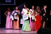 Мисс Тульская область - 2014, Фото: 510