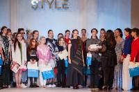 Фестиваль Fashion Style 2017, Фото: 427