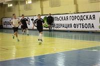 Чемпионат Тулы по мини-футболу среди любительских команд. 16-17 ноября, Фото: 4