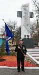 Митинг против отмены чернобыльских льгот в Туле. 26.04.2015, Фото: 4