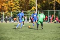1/8 финала Кубка «Слободы» по мини-футболу 2014, Фото: 11