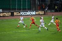 Арсенал - Уфа, Фото: 132