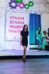 Лучшая модель Тулы - 2018, Фото: 41