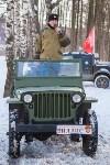 В Туле торжественно открыли «Рубеж обороны», Фото: 1