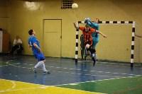 ТГФФ. Чемпионат Тулы по мини-футболу. 14-й тур., Фото: 37