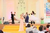 День семьи, любви и верности в Дворянском собрании. 8 июля 2015, Фото: 89