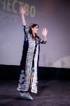Кастинг на Мисс Студенчество 2016, Фото: 70