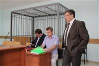 К делу Дудки приобщили заключение лингвиста о разговоре между Дудкой и Волковым, Фото: 9