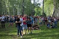 Фестиваль «LIVEнь» в Киреевске, Фото: 1