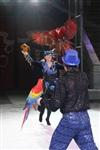 Губернаторская ёлка в цирке. 25 декабря, Фото: 13
