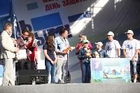 Праздничный концерт «Стань Первым!» в Туле, Фото: 71