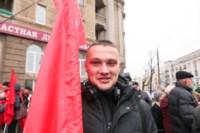 Митинг КПРФ в честь Октябрьской революции, Фото: 25