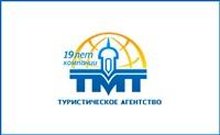Тмт Груп, Фото: 1